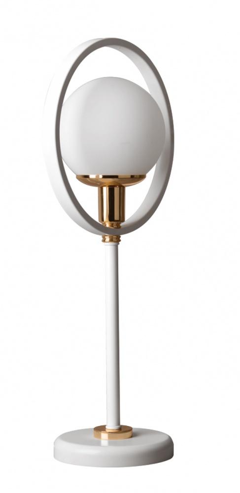 Almila Tischlampe Elegant White