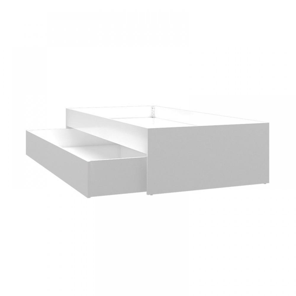 Almila Jugendbett ausziehbar Weiß Double mit Bettkasten