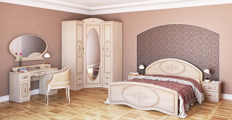 Schlafzimmer Set mit Stauraumbett Vasilica 7-teilig